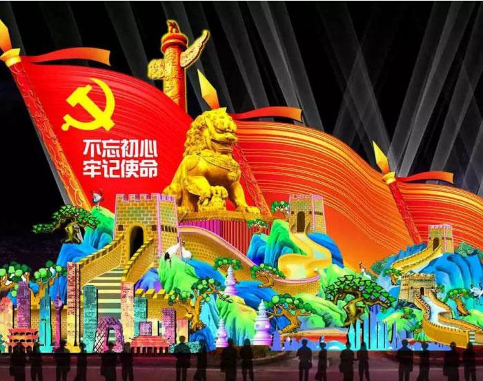 红色文化氛围营造亮化工程